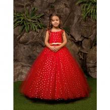 Купить нарядное платье престиж ( id 8328024 )
