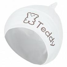 Купить шапка levelpro kids teddy, цвет: белый ( id 10458233 )