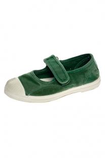 Купить туфли natural world ( размер: 29 29 ), 12161280