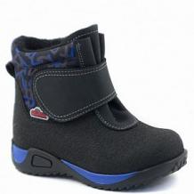 Купить ботинки скороход, цвет: черный/синий ( id 12165466 )