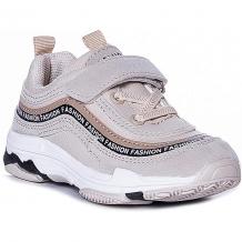 Купить кроссовки м+д ( id 11229287 )