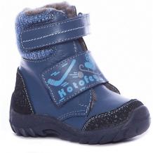 Купить утепленные ботинки котофей ( id 6913051 )