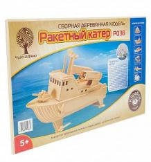 Купить сборная деревянная модель wooden toys ракетный катер ( id 2958674 )