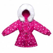 Купить куртка arctic kids, цвет: малиновый ( id 11309588 )