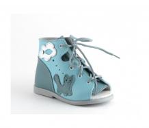Купить скороход туфли для девочки 13-198-4 13-198-4