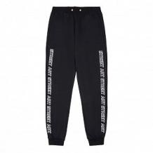 Купить спортивные брюки cubby, цвет: черный ( id 12758446 )
