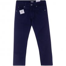 Купить брюки ido ( id 9177073 )