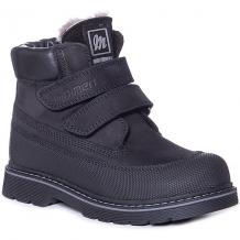 Купить ботинки minimen ( id 8860665 )