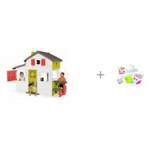Купить smoby домик для друзей с кухней и набор для приготовления шоколадных яиц chef