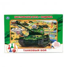 """Настольная игра-ходилка """"Танковый бой"""", Умка ( ID 4720258 )"""