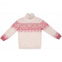 Купить свитер gakkard ( id 16617375 )