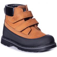Купить ботинки tiflani ( id 12549671 )