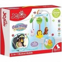 Купить подвеска наша игрушка джунгли ( id 10275086 )