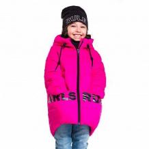 Купить куртка boom by orby, цвет: фуксия ( id 11117918 )