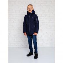 Купить luminoso куртка для мальчика паркур 937001 937001