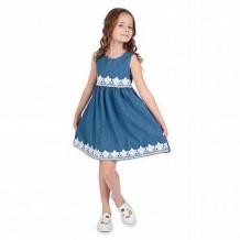 Купить платье малинка, цвет: голубой ( id 11359204 )