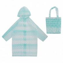 Купить дождевик kidix, цвет: голубой ( id 12392524 )
