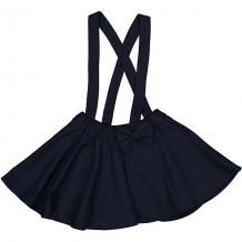 Купить юбка trybeyond ( id 12541952 )