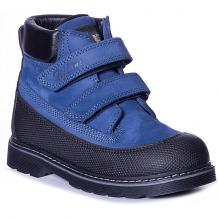 Купить ботинки tiflani ( id 12549689 )