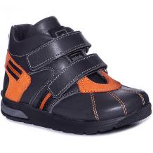 Купить ботинки minimen ( id 8860616 )
