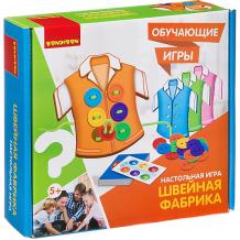 Купить настольная игра bondibon швейная фабрика ( id 10925306 )