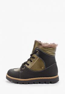 Купить ботинки tapiboo ta036akfsaf2r350