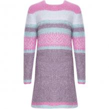 Купить платье 3 pommes ( id 8328971 )