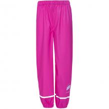 Купить брюки sterntaler ( id 9015152 )