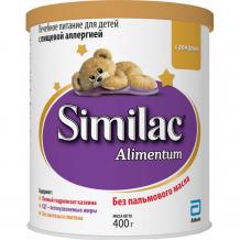 Купить similac специальная молочная смесь алиментум с 0 мес. 400 г 15s42424142