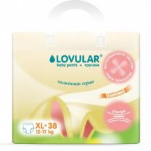 Купить трусики-подгузники lovular солнечная серия xl, 12-17 кг, 38 шт lovular 997144514