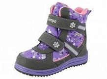 Купить ботинки kenka, цвет: серый/фиолетовый ( id 11516182 )