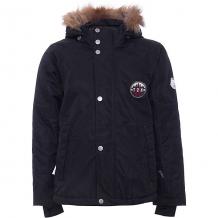 Купить утеплённая куртка ticket to heaven ( id 8956470 )