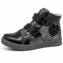 Купить кроссовки orthoboom, цвет: черный ( id 11616424 )