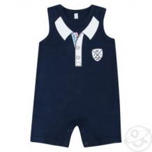 Купить песочник leader kids морячок, цвет: синий ( id 10659236 )