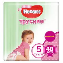 Трусики-подгузники Huggies для девочек 13-17 кг, 48 штук ( ID 3389836 )