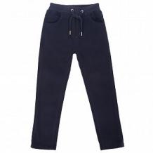 Купить джинсы fun time, цвет: синий ( id 10852073 )