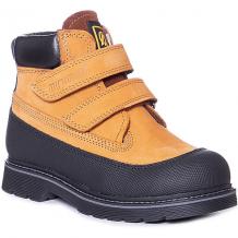 Купить ботинки minimen ( id 8860604 )