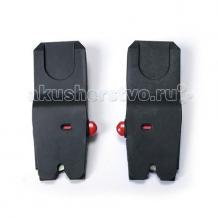 Купить адаптер для автокресла casualplay адаптеры для кресел-люлек maxi-cozy 105371/001