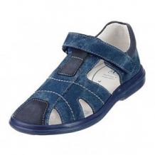 Купить сандалии топ-топ, цвет: синий ( id 11862628 )