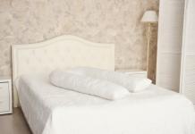 Купить smart-textile подушка чудо st0133 st0133
