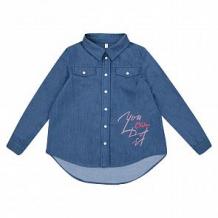 Купить рубашка leader kids аморе, цвет: синий ( id 11619796 )