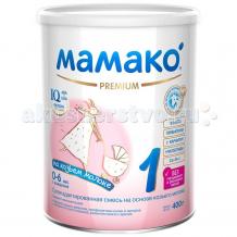 Купить мамако 1 молочная смесь на основе козьего молока 400 г 00000003