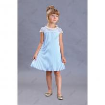 Купить нарядное платье маленькая леди ( id 13361269 )