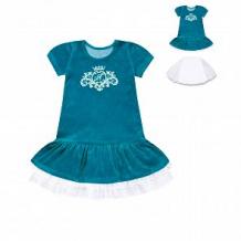 Купить платье апрель праздничный вечер, цвет: зеленый/белый ( id 12015298 )
