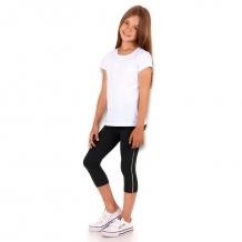 Купить комплект футболка/капри апрель физкультура, цвет: белый/черный ( id 10818158 )