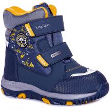 Купить утепленные ботинки kapika 10224381
