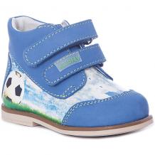 Купить ботинки котофей ( id 7623847 )
