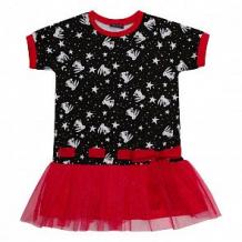 Купить платье chinzari, цвет: черный ( id 11699068 )