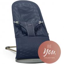 Купить кресло-шезлонг babybjorn bliss mesh темно-синий ( id 7369989 )