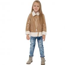 Купить кожаная куртка gulliver ( id 12432836 )